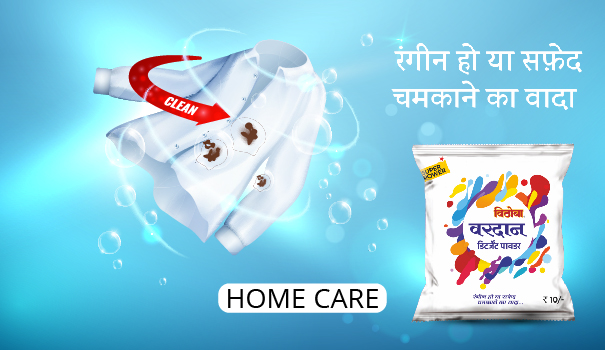 home-care-category banner
